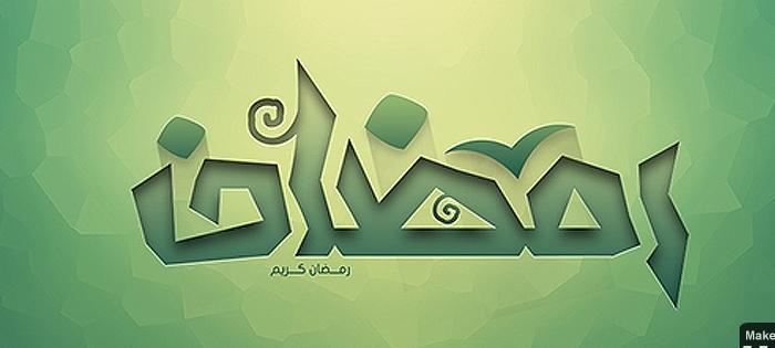 Ramadan-Kareem-Art-Facebook-Covers